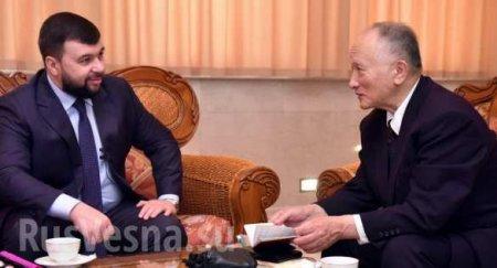 Выход намеждународный уровень: глава ДНР принял почётного иностранного гостя (ФОТО, ВИДЕО)
