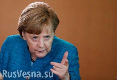 Меркель «объявила войну» США из-за «Северного потока — 2», — немецкие СМИ