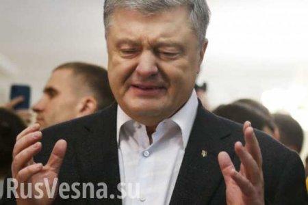 В офисе Порошенко прошли обыски: обнаружены скандальные телевизоры