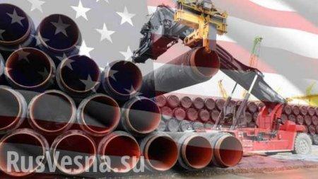 Германия: Санкции США против «Северного потока — 2» — вмешательство в наши  ...