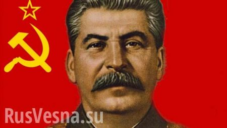 В Волгограде официально открыли памятник товарищу Сталину (ФОТО)