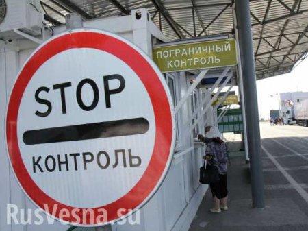 Глава МИД Украины объяснил, почему гражданам запретят е ...