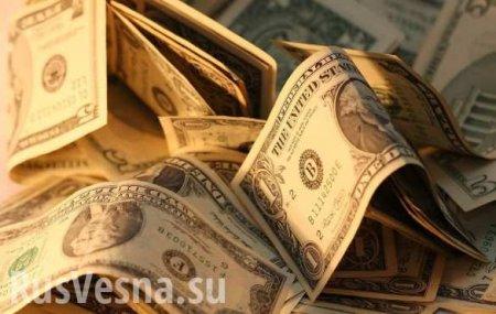 Они украли миллиарды $ на Украине и не поверите, куда у ...