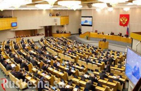 В Госдуме жёстко ответили на заявление ЕС по Крымскому мосту