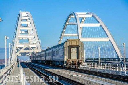 ИзМосквы вКрым отправился первый поезд (ФОТО, ВИДЕО)