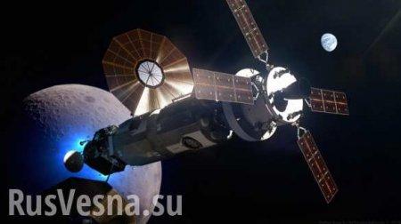 Россия возобновит переговоры с США по проекту окололунной станции