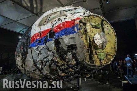 На Украине уволили единственного прокурора по делу Boeing MH17