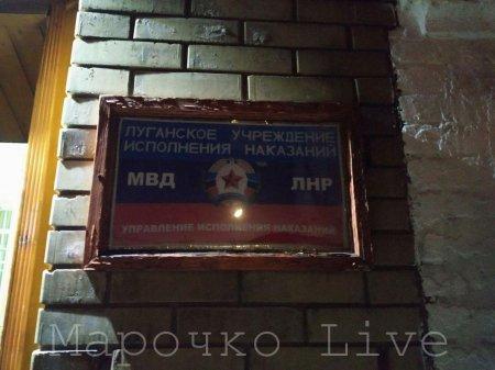 Обмен пленными: группа из ЛНР выехала на место (ФОТО, ВИДЕО)