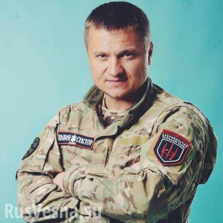 Убивали детей на Донбассе и в Киеве: львовский нацист ч ...