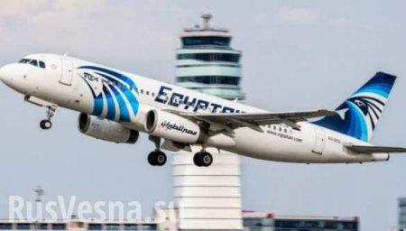 Трагедии можно было избежать: СМИ озвучили причину крушения самолёта над Ср ...