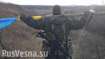 Сенсационные откровения украинского военного, перешедшего насторону ДНР (ВИДЕО)