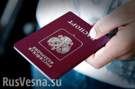 200 тысяч жителей Донбасса получили российское гражданство в прошлом году