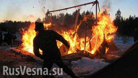 На полигоне ВСУ вспыхнул пожар, есть пострадавшие