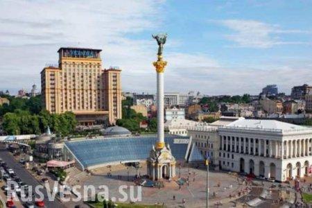 Киев — это второсортная Москва, — украинский журналист