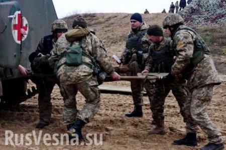 «ВСУшники» калечатся на Донбассе: сводка о военной ситуации