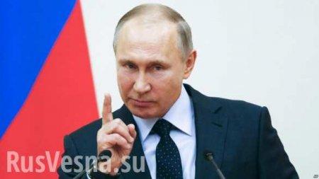 НаЗападе назвали главную задачу Путина в2020году