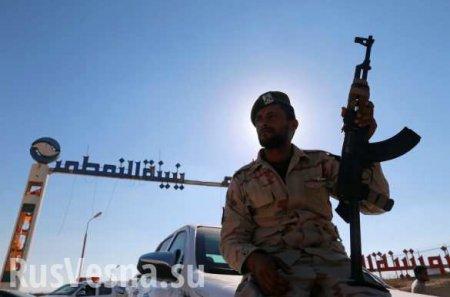 В Ливии объявлен джихад имобилизация