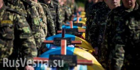 Украина гниёт, и это хуже войны — Савченко желает авторитарной власти (ВИДЕО)