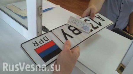 «Хватит врать про аресты и прочие страсти»: о «панике» с регистрацией транспорта в ДНР