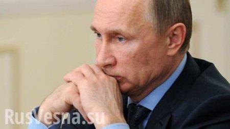 Обеспокоен стагнацией доходов россиян: Путин перенёс ежегодное послание Фед ...
