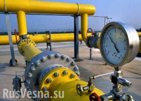 ВКиеве отреагировали наданные осокращении транзита российского газа