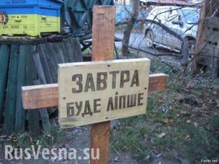 Больных и умирающих оккупантов командование бросает на произвол судьбы: сводка с Донбасса