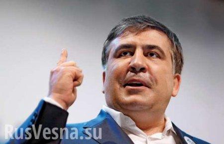 Саакашвили заступился за Зеленского
