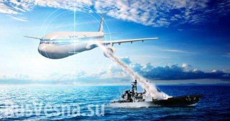 Иран напомнил США о сбитом в 1988 году самолёте