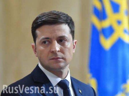 О чём говорили Зеленский иПомпео — подробности от «Офиса» президента Украины