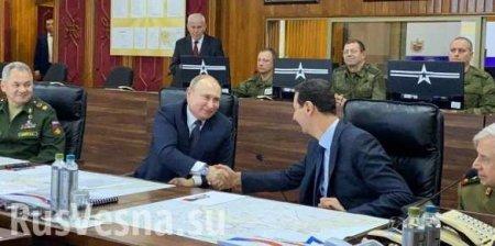«Это сигналище» — о визите Путина в Сирию