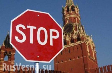 Франция работает над обходом санкций США для перезапуска отношений с Россией
