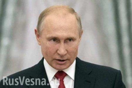 Крушение украинского «Боинга» в Иране: Путин направил телеграммы Зеленскому ...