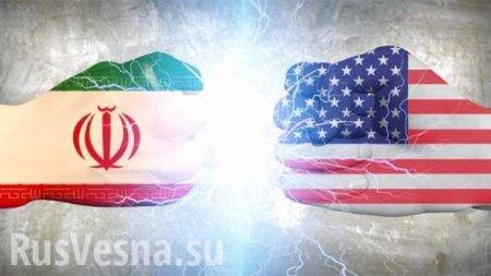 США сделали важное заявление по Ирану