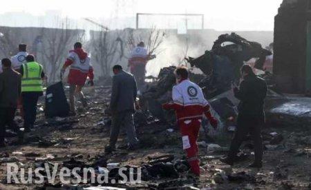 Трамп сделал громкое заявление о крушении украинского самолёта в Иране (ВИД ...