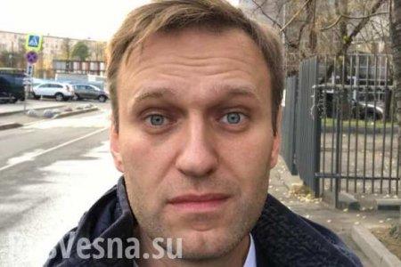 «Теперь ясно кто сбил Boeing»: Навальный подключился к расследованию