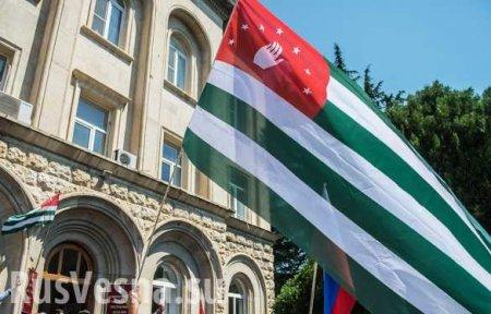СРОЧНО: В Абхазии отменили итоги выборов президента (ВИДЕО)