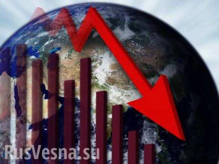 Тривойны: Чтоударит поэкономике в2020году