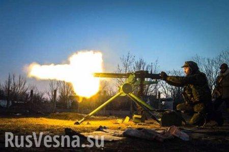 Бесславная смерть командира изразведбата вканаве иего поминки совзрывом наукраинской позиции: сводка ДНР