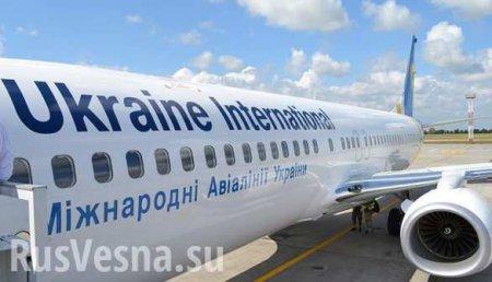 Украинская авиакомпания объяснила, почему не отменила рейс из Тегерана