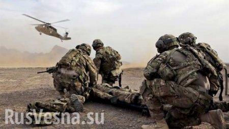 Американские военные убиты и ранены в Афганистане