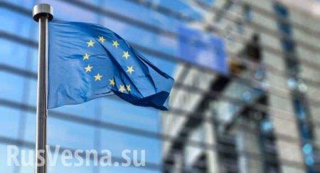 ЕС сделал заявление после признания Ираном вины