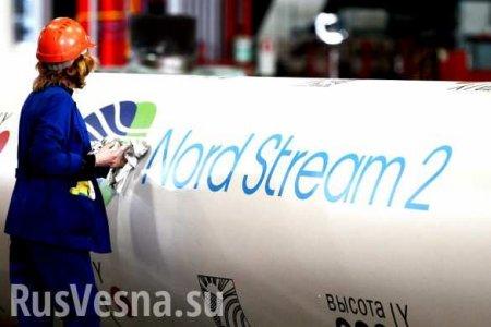Глава «Газпрома» сделал важное заявление по «Северному потоку — 2»