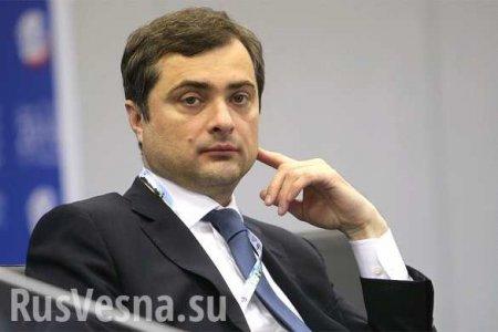 Сурков прибыл вАбхазию