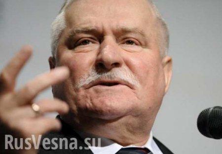 Польша проигнорировала Путина и поплатилась — Валенса