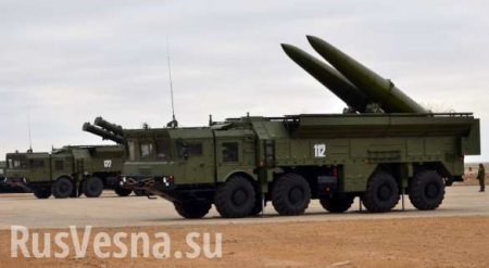НАТО обещает ответить наразмещение «Искандеров-М» сновой ракетой