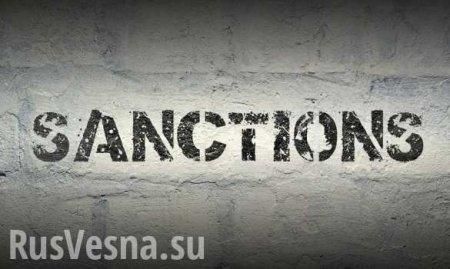 США ввели санкции против олигарха-друга Порошенко