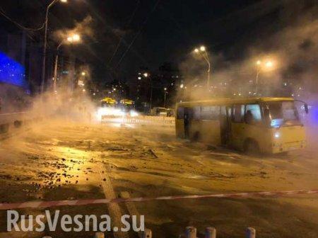 «Апокалипсис» вКиеве: Крупнейший торговый центр залило кипятком (ФОТО, ВИДЕО)