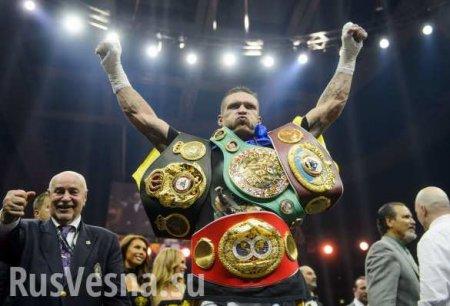 Украинский чемпион поддержал боксёра Ломаченко после скандала с видео о «вежливых людях» (ВИДЕО)
