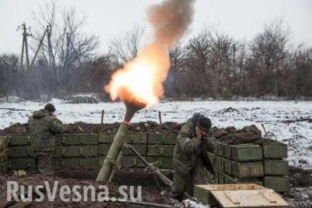 Каратели не прекращают обстрелы, погиб защитник Донбасса — сводка ЛНР (ВИДЕО)