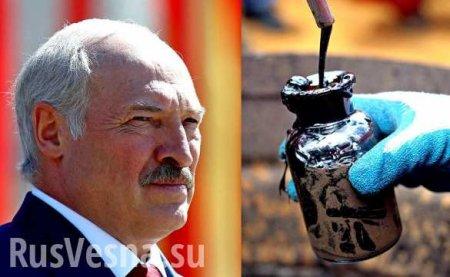 Лукашенко намерен покупать украинскую нефть
